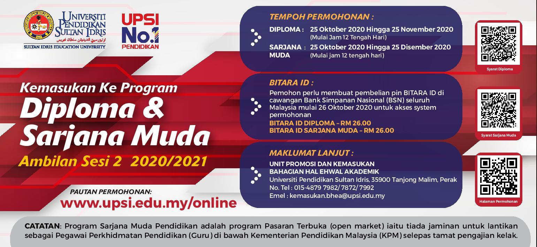 UPSI intake ad 2020- 1 (1)-page-001